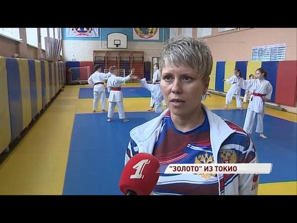 Ярославские каратисты вернулись с чемпионата мира с золотыми медалями