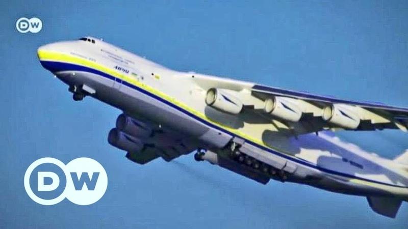 Самый большой самолет в мире Ан-225 Мрия совершил перелет в Австралию - документальный фильм DW