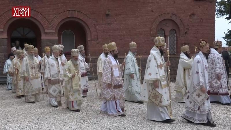 Молитвени почетак Светог Архијерејског Сабора у Жичи