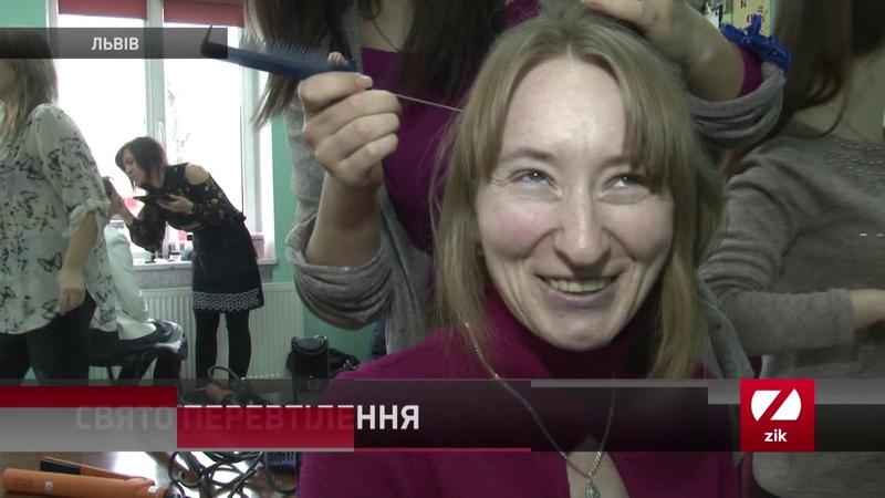 Львівські волонтерки організували свято для жінок, які опинилися у скрутному становищі