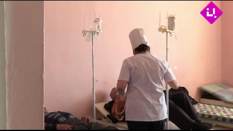 На базе Полтавской районной больницы заработала первая оздоровиельная смена для пожилых людей