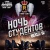 """Ресторан-Клуб """"RАЙ"""" Ярославль"""