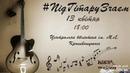 sinko_yuliya video