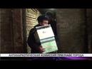 В Нижнем Тагиле полиция изъяла из оборота более 12 килограммов наркотиков