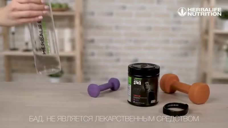 Елена Говорова о гипотоническом напитке CR7 Drive от Гербалайф
