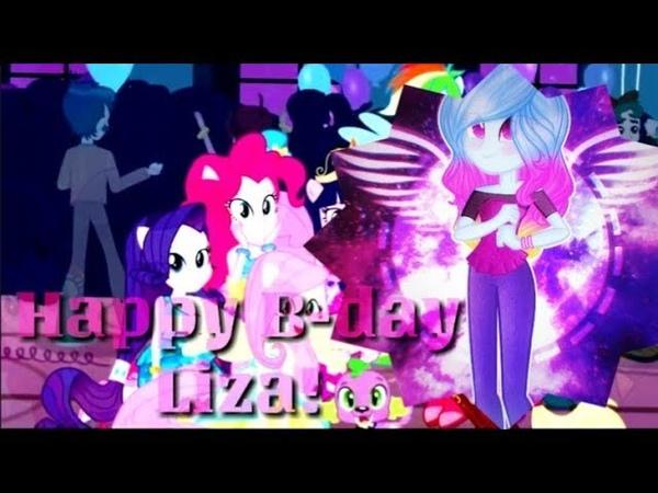 PMV We run the night [Happy B-day Liza]