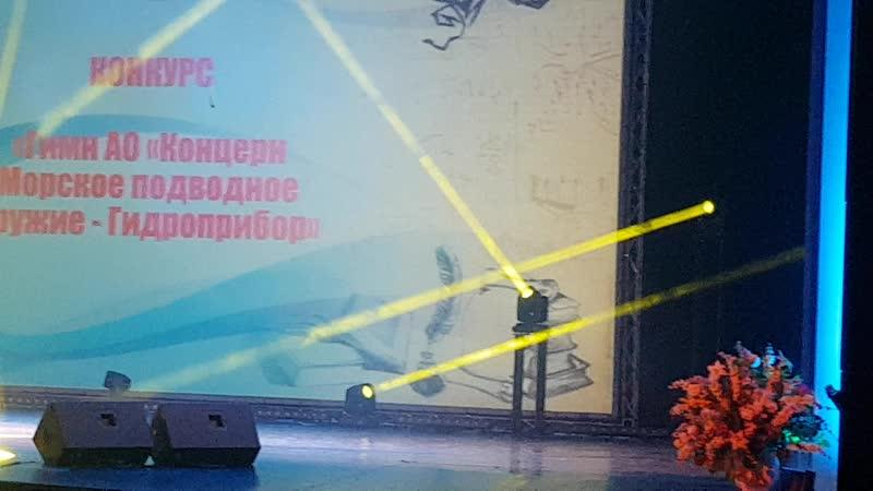 Выступление 7 мая на сцене ДК Горького