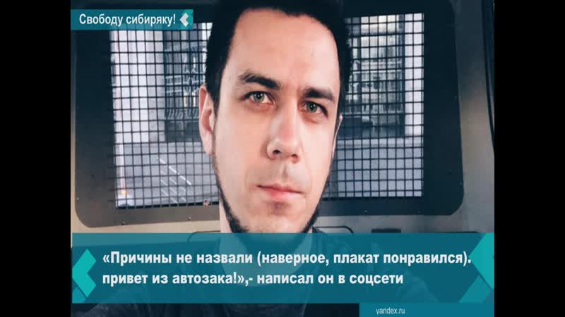 Артема Лоскутова задержали в Москве