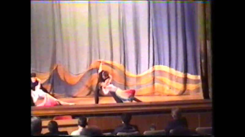 Танец Воспоминание. 2003г.