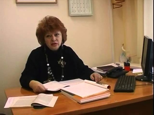 Обращение Л.В.Коломийченко к участникам интернет-конференции