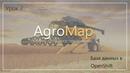 Урок №2 AgroMap клиент серверное android приложение Наполняем Базу данных в OpenShift