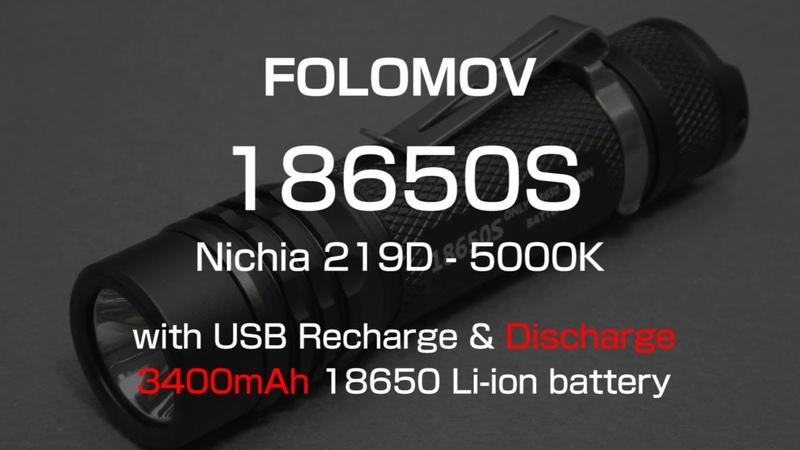 FOLOMOV 18650S / Nichia 219D (5000K) with 18650-3400mAh : review