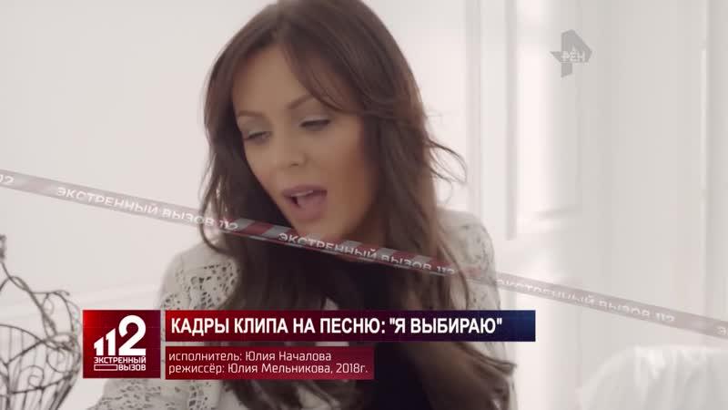 Голая Юлия Бричковская Видео