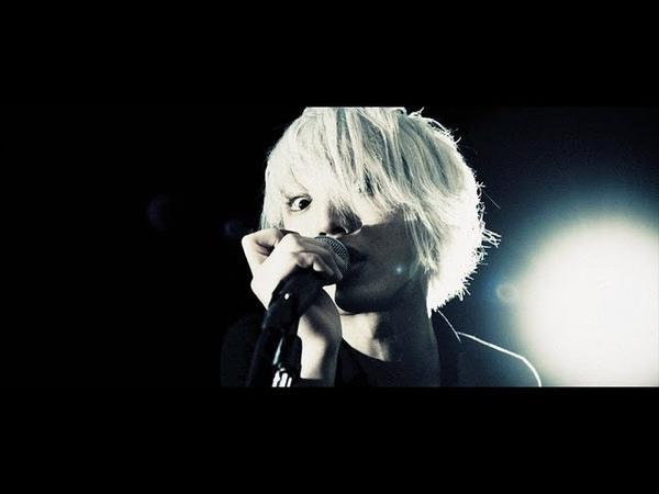 そこに鳴る - 業に燃ゆ【Official Music Video】Sokoninaru - Gou Ni Moyu