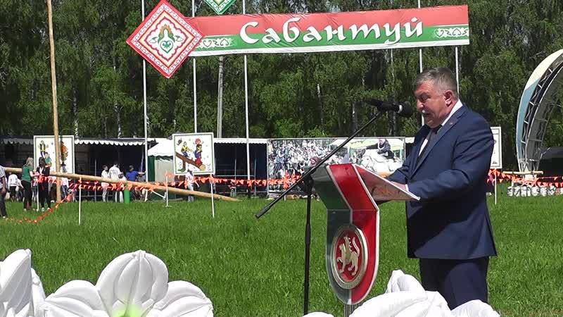 Сабантуй Лениногорск 2019 год 9 июня
