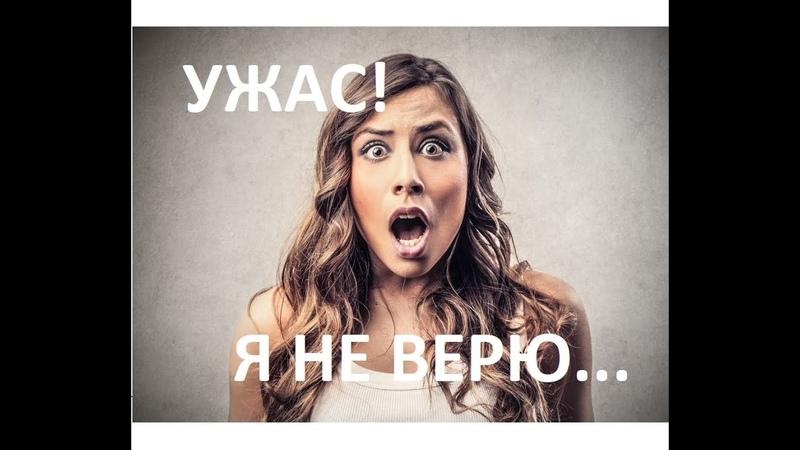 Внимание! Подслушанный разговор. Граждане СССР в Архангельской области против мусора. Часть 1