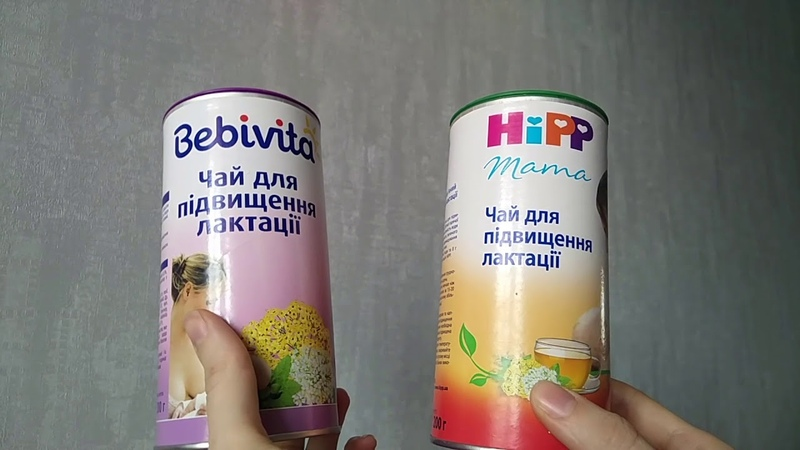 Обзор чаев для повышения лактации от Hipp и Bebivita | Laletunes