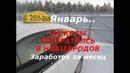 Лада Гранта в такси Мажоры превратились в нищебродов Заработок за январь