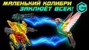 War Robots Strider Viper 2 Shredder MK2 LAST STAND. БЕШЕНЫЙ Колибри!