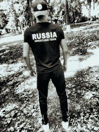 Логан Александр