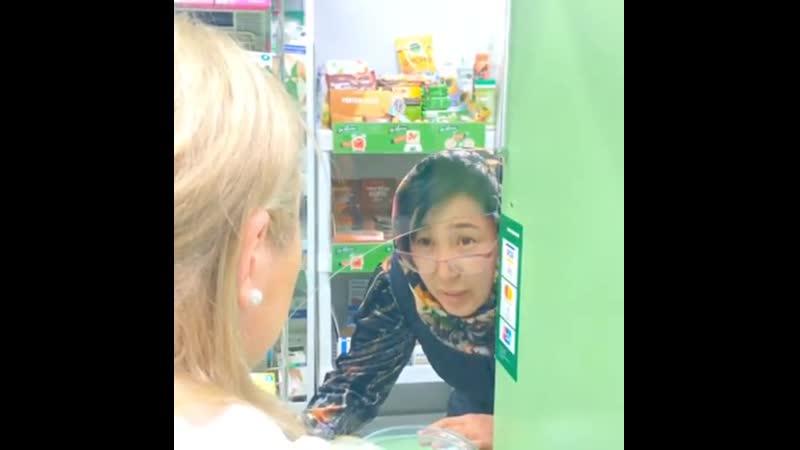 VIDEO-2019-06-04-10-59-21.mp4