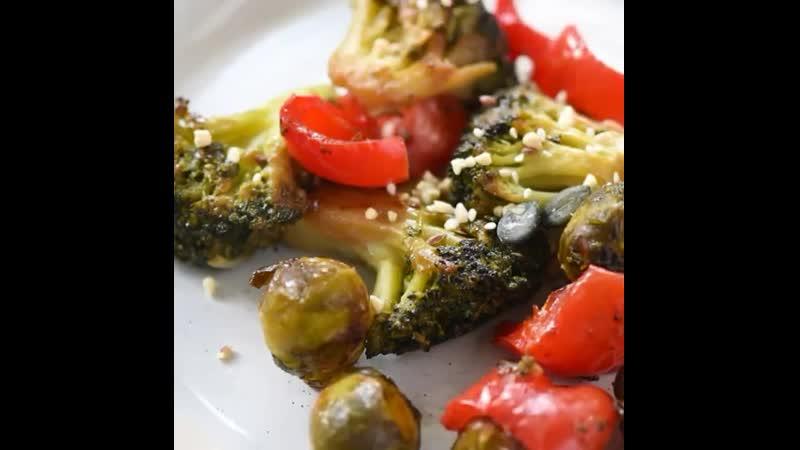 Овощи запечённые в соусе Терияки ✨