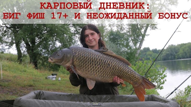 Секреты рыбалки на карпа: выбор места, насадка, прикормка, готовим тигровый орех. Видеодневник 2
