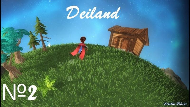 Deiland - 2 - Строим дом и изучаем новые рецепты
