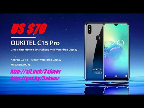 Новинка, OUKITEL C15 Pro, 6,088 Дюйма, ОЗУ 2 ГБ, Память 16 ГБ, Android 9, 4 ядра, 2019