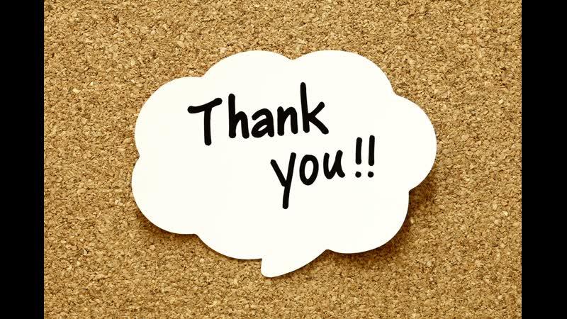 как правильно сказать спасибо и пожалуйста на английском