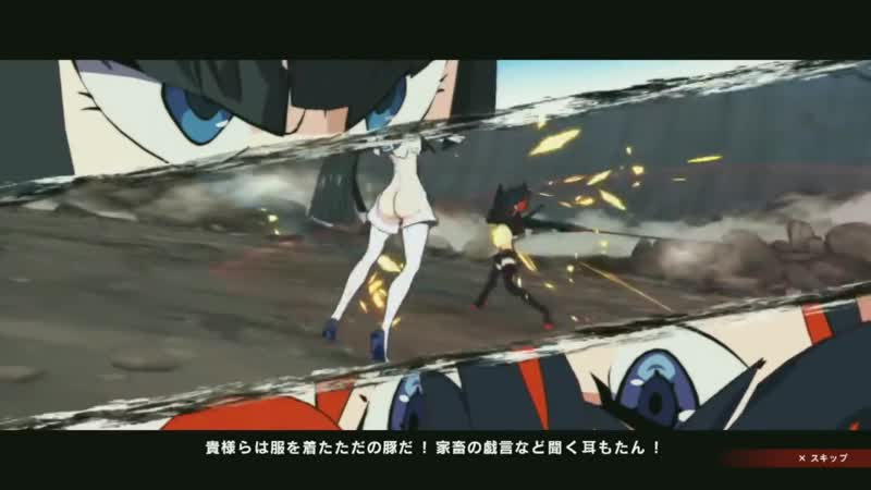 Kill la Kill The Game IF PS4 Gameplay - Dual-Wielding Ryuko and Satsuki (also on Switch and PC)