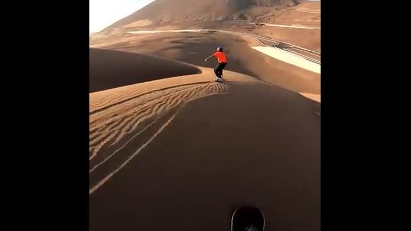 Песчаные дюны в Чили