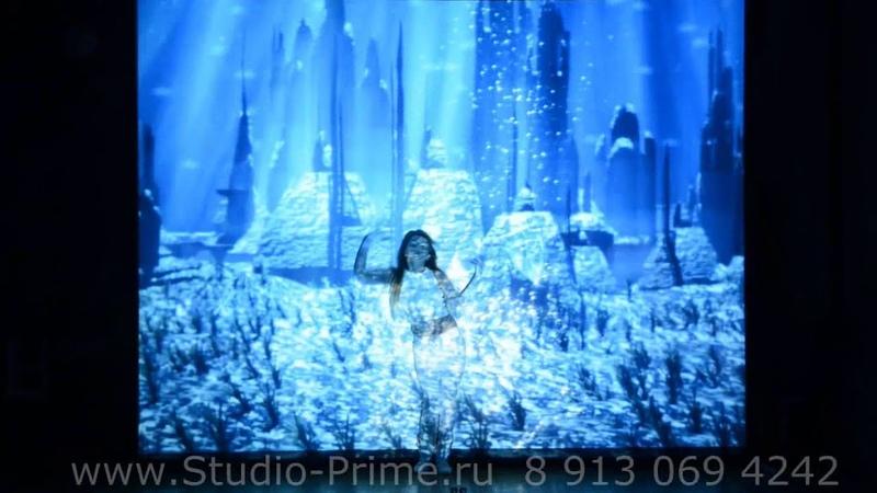 Проекционное шоу 4 стихии Студия Прайм