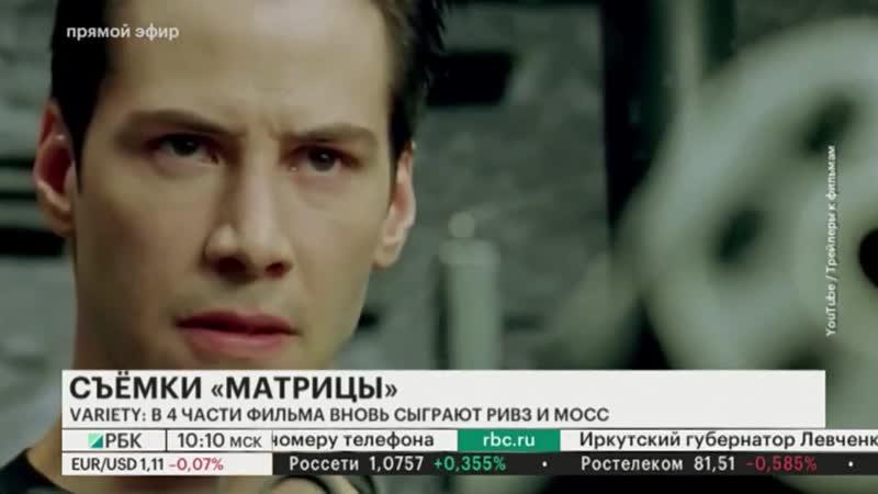 Warner Bros Pictures снимет четвертую часть фильма Матрица