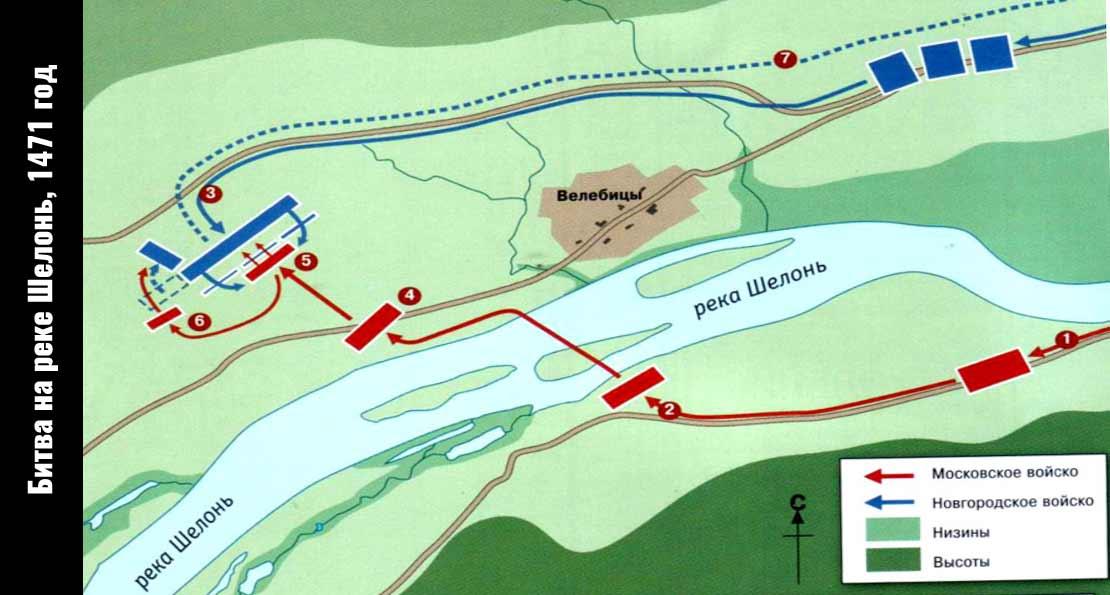 План боя на реке Шелонь