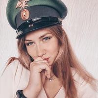 Юлия Есаулка