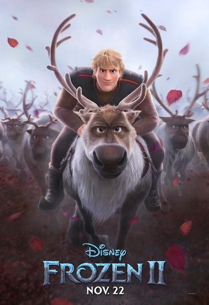 Главные герои мультфильма «Холодное сердце 2» на новых постерах