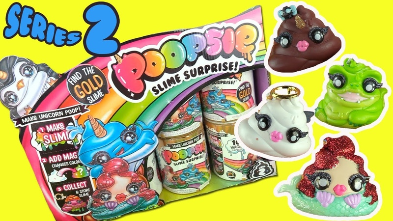 Poopsie Slime Surprise Series 2 (Drop 2) FULL BOX Opening!! GOLD SLIME FOUND | Toy Caboodle