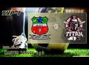 Ак Тулпар v/s Титан 2 (1 тур). Football Masters League 6x6. Full HD. 2019.05.19