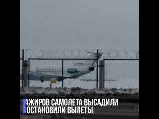 В Чебоксарах подростки гуляют по весеннему льду Волги, Пассажиров самолета высадили и приостановили вылеты из Чебоксар и другое