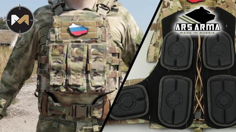 Комплект AVS от Ars Arma: плитник, корсет, пояс и упоры StkSS