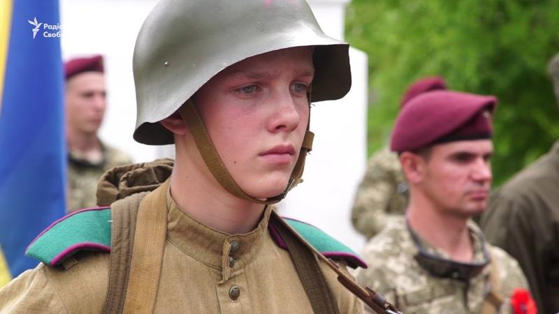🇺🇦 На Донбасі поховали останки 158 воїнів часів Другої світової – відео РадіоСвобода