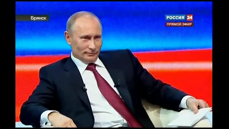 Путин о милиции ПИЗДЮН, ПИДР, ПУПС и ГЕИ