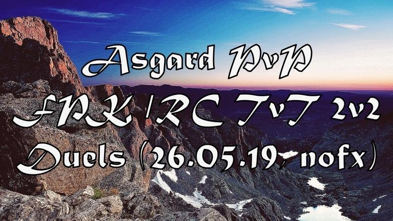 Diablo 2 - Asgard PvP FPK / RC TvT 2v2 Duels (26 05 19, nofx)