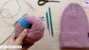Вяжем шапку спицами с модной макушкой резинкой 1*1 из пряжи Размер 54 56 ddd шапка моднаямакушка