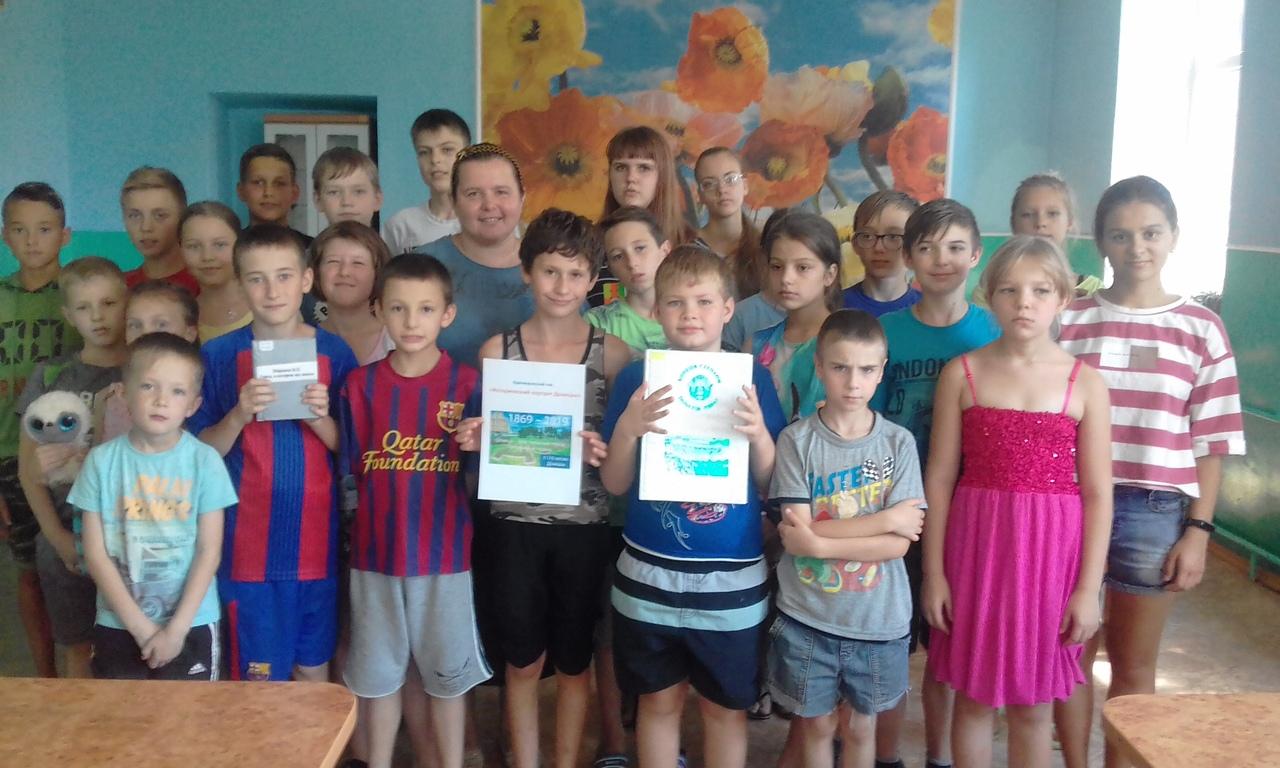 отдел обслуживания учащихся 5-9 классов, Донецкая республиканская библиотека для детей, лето с библиотекой, юбилей донецка