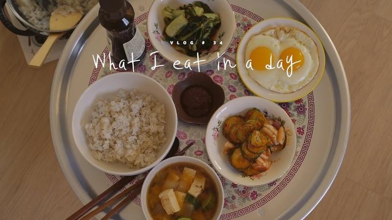 [SUB] VLOG 34 하루세끼, 쫄면과 열무비빔밥 What I eat in a day, jjeol-myeon and bibimbap | Honeykki 꿀키