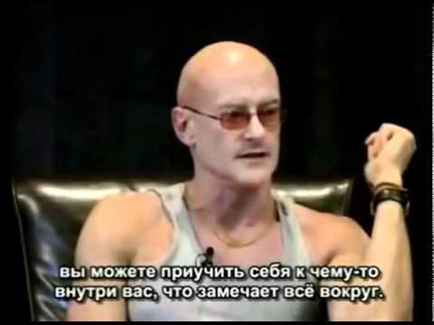 КЕН УИЛБЕР БУДЬ С ТЕМ ЧТО НЕ ИМЕЕТ НАЧАЛА