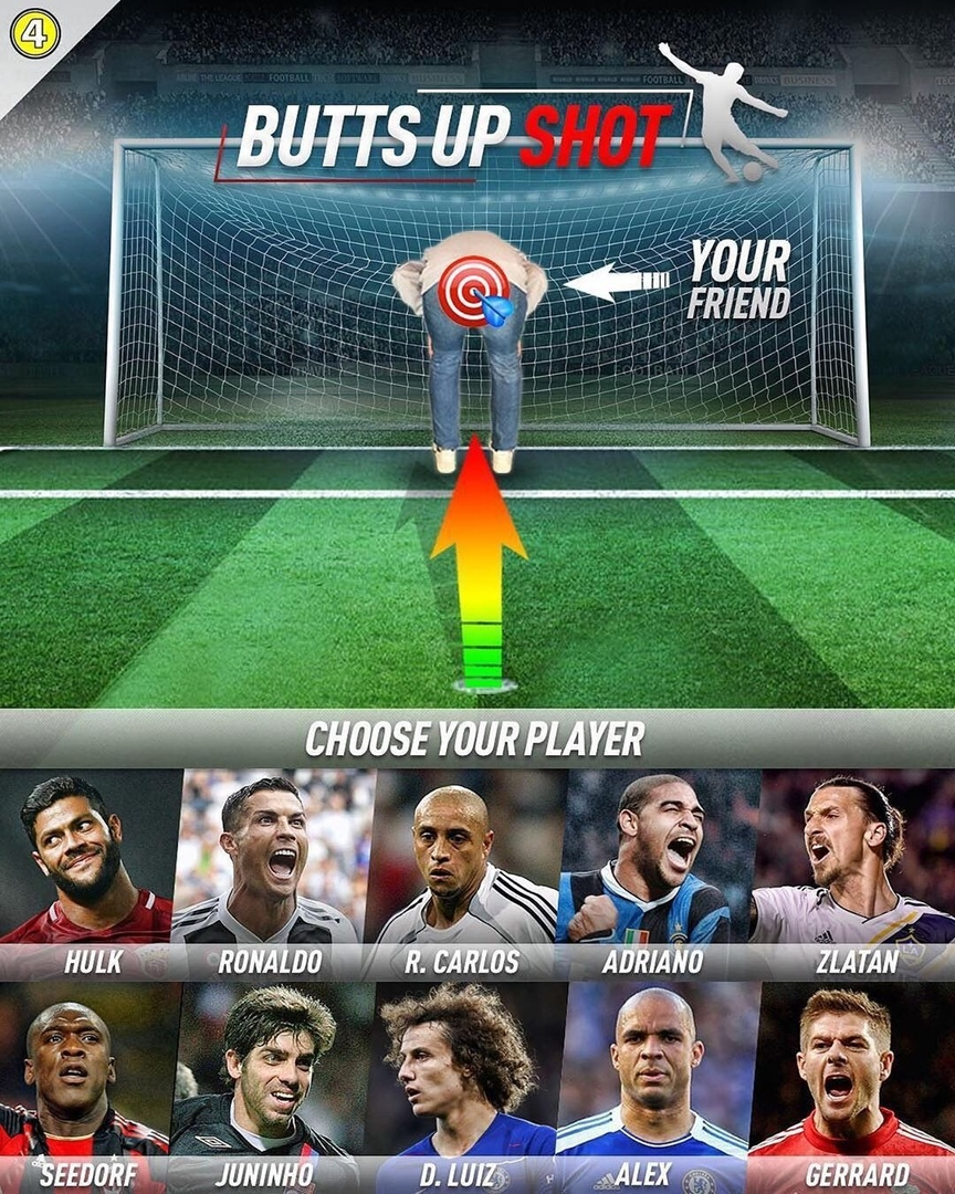 Выбери игрока для удара