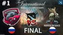 ФИНАЛ ОПЕН КВАЛ! | FTM vs MINMOD 1 (BO3) FINAL CIS | The International 2019 - OQ